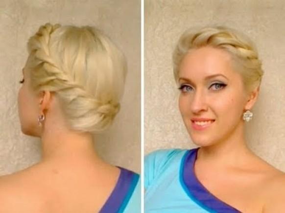 Hochzeit Frisuren Haar 1509442 Weddbook